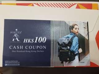包郵 Porter $300 coupon