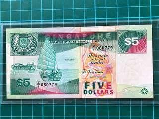 $5 ship series replacement banknote