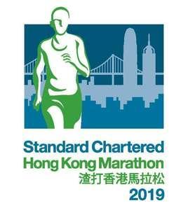 渣打馬拉松2019 10K 十公里1組 連男裝XL跑衫