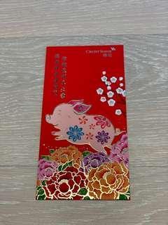 瑞信私人銀行 豬年新年利是封/紅包 Credit Suisse Chinese New Year Red Envelopes (10套80個)