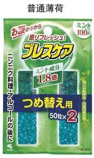 日本小林制藥 胃氣丸 除口氣 補充裝 薄荷糖