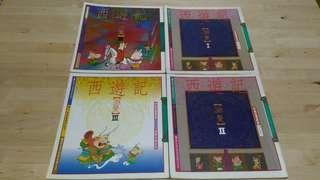 蔡志忠漫畫(西遊記38變)全套4本
