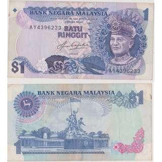 RM1 duit wang lama - Gabenor Tan Sri Abdul Aziz Taha - Old Currency Notes