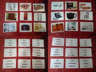 Arabic flashcards bundle common vocab madrasah, Glenn Doman and Shichida