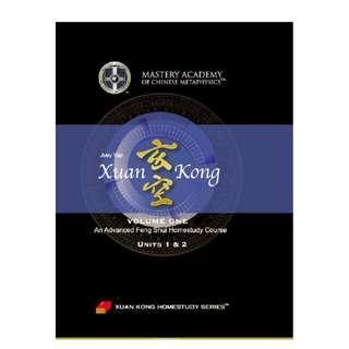 Feng Shui Flying Star Xuan Kong Home Study course by Joey Yap