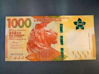 2018 HSBC $1000 AR722222