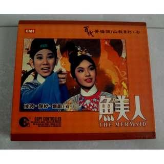 EMI Chinese Pathe CD The Mermaid 魚美人