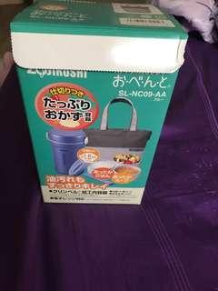 Zojirushi food jar