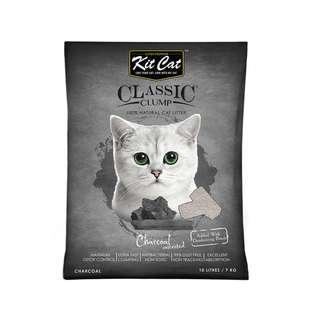 🚚 Kit Cat Classic Clump Litter