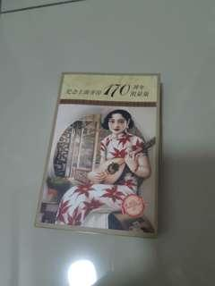 Shanghai Lady Jade Moisturizing Cream Tuberose #TRU50
