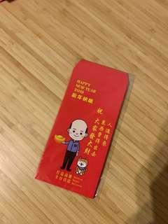 韓國瑜紅包一包(10)送一元復始卡片
