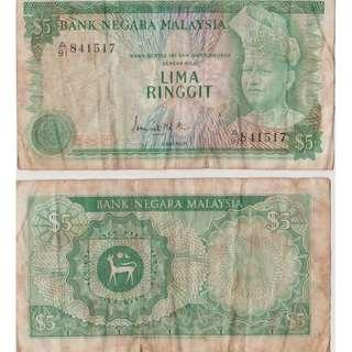 RM5 duit wang lama - Gabenor Tun Ismail Bin Mohamed Ali - Old Currency Notes - Very Rare