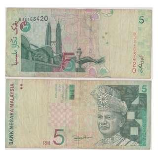RM5 Wang Lama - Old Notes Malaysia Zeti