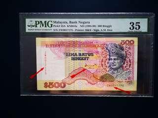 🇲🇾Malaysia RM500 7th Series AM. DON PMG 35AEF Nice Number 17175 RARE!     马来西亚第七系列五百大元.    存世量少值得珍藏!