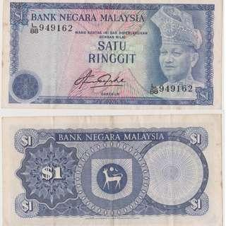 RM1 duit wang lama - Gabenor Tun Ismail Bin Mohamed Ali - Old Currency Notes