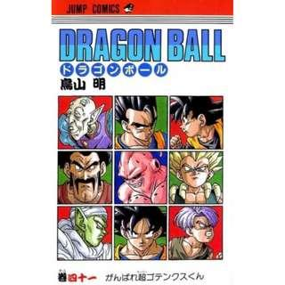 ⭐⭐BUY for a comic book 七龍珠 No.41 Dragonball Z 创艺漫画 烏山明 90s