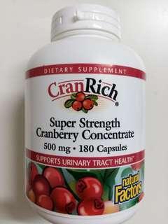 Healthy Supplement -Cranberry