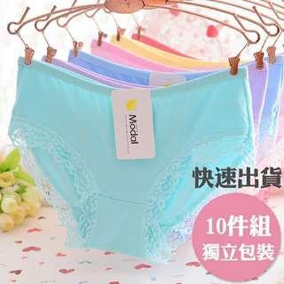 純棉內褲(蕾絲邊10件組)