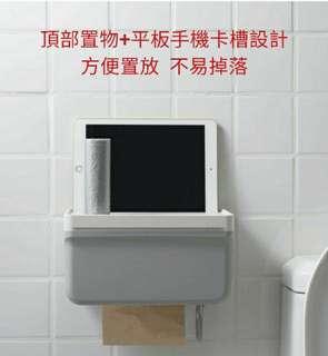 🚚 防水壁掛式面紙盒