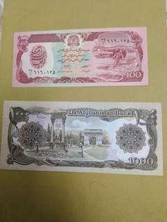 UNC 2 Afghani