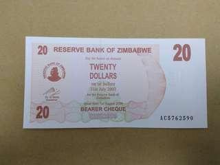 UNC Zimbabwe dollar