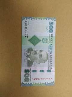 UNC Tanzania shillings