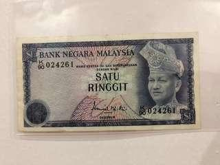 RM 1 Malaysia Old Note