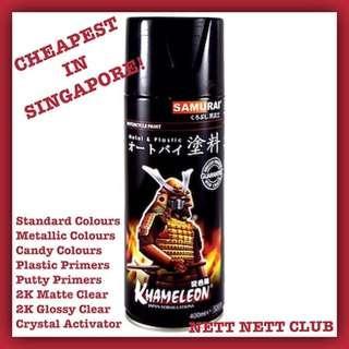 Cheapest Samurai Spray Paint
