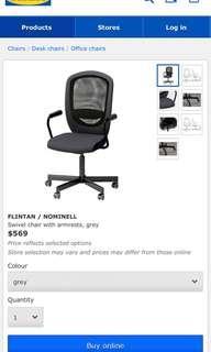 IKEA FLINTAN / NOMINELL Desk Chair