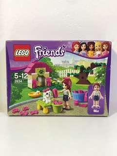 $19 LEGO Friends Mia