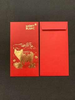 🚚 Mont Blanc 2019 Red Packets