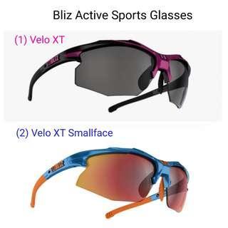 全新 Bliz Velo XT Active Sports Glasses 運動型眼鏡