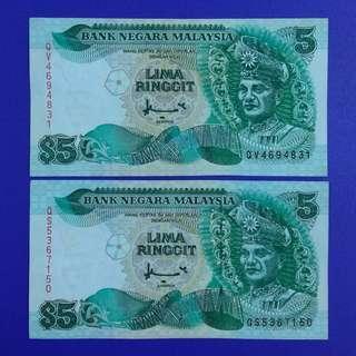 JanJun RM5 7th 2pcs B Siri 7 Ahmad Don Duit Lama