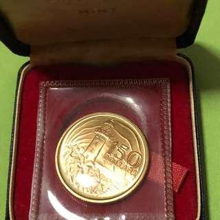 1969 Singapore $150 Gold Coin