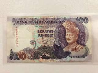 RM 100 Malaysia Old Note