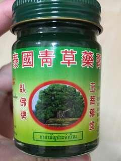 臥佛牌 泰國青草藥膏