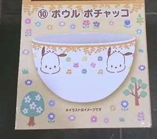 Sanrio 一番賞 PC狗 碗
