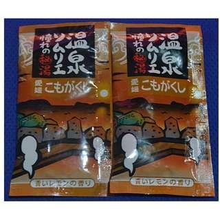 Japanese Hot Spring Bath Salt