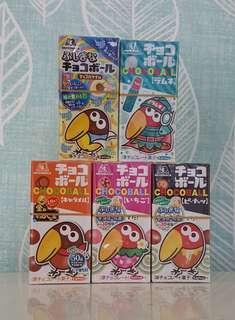 🚚 現貨 日本森永大嘴鳥巧克力球 巧克力饗宴五種口味 morinaga5盒組 蘇打 花生 草莓 牛奶糖 香蕉巧克力球