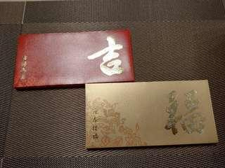 🚚 Singapore Airlines past year red packets