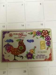 Public gold rooster
