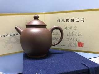 紫砂茶壺棋街