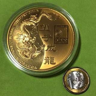 2000 NTUC INCOME Millennium Dragon Medallion