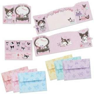 Kuromi 信封及信紙套裝