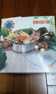 🚚 精膳折疊火鍋