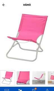 IKEA Rest / Picnic Chair for kids