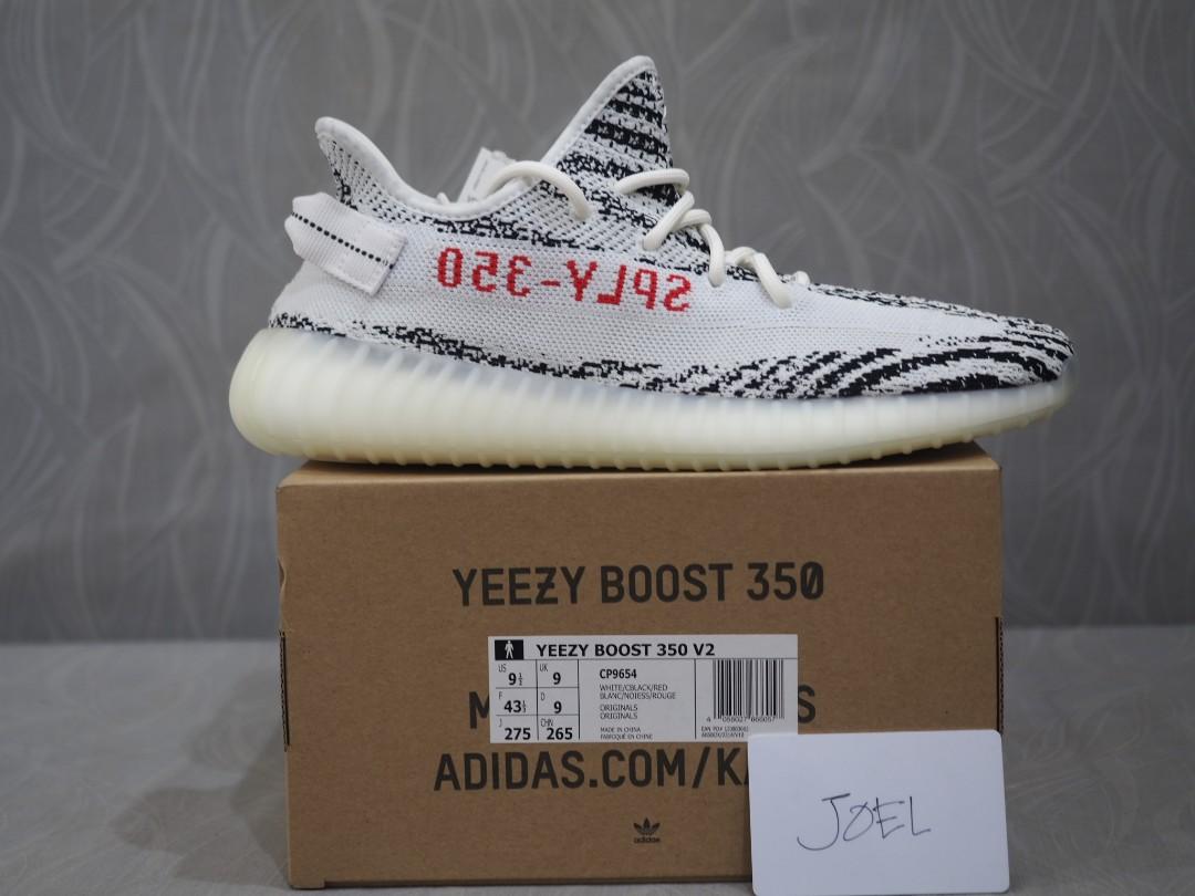1052b4f58efa1 SOLD》9.5US Adidas Yeezy Zebra 2018 Release