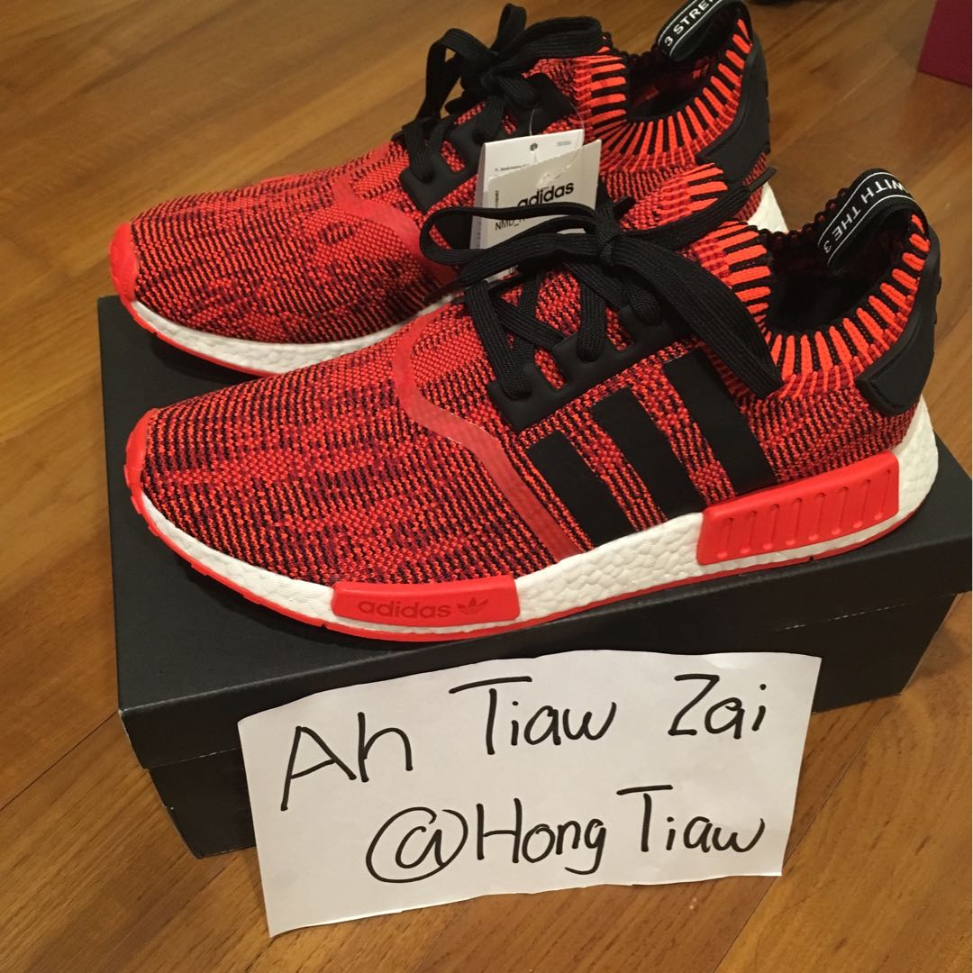 beb7f4777a29 NMD AI CAMO RED APPLE 2.0