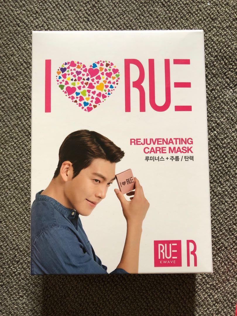 RUE Korean Facemasks / sheetmasks
