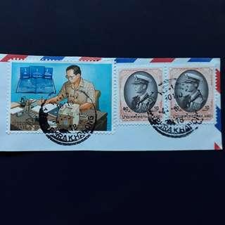 THSTM. 1997-12-05, 1997-05-05 Thailand Stamps.